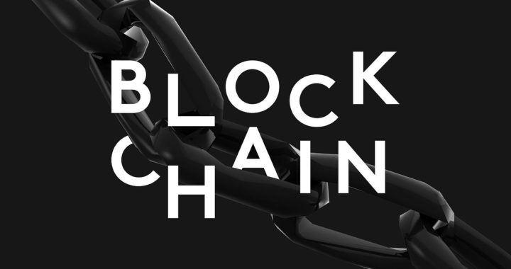 Blockchain, muzeum