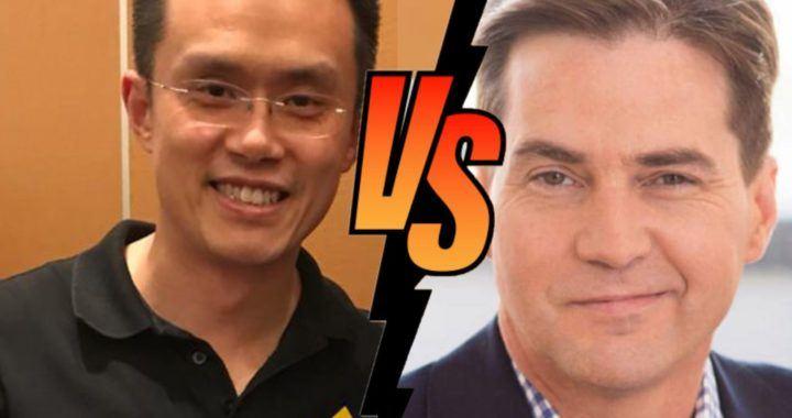 Changpeng Zhao, CZ, vs., Craig Wright, CSW, podvodník, BCHSV, BSV