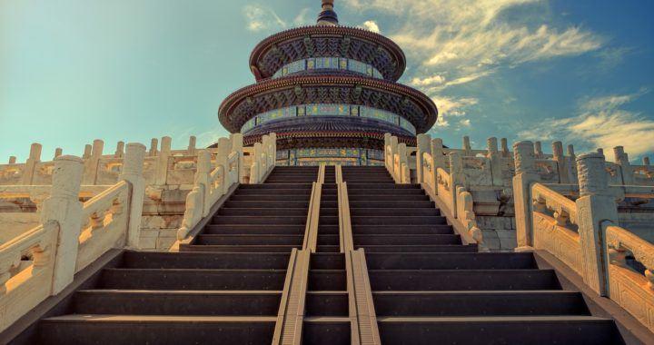 Peking, Čína, digitální, juan, cbdc, centrální, banka, chrám, obloha, schody