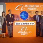Alibaba v roce 2020 překonává IBM v pozici největšího držitele nových blockchainových patentových přihlášek